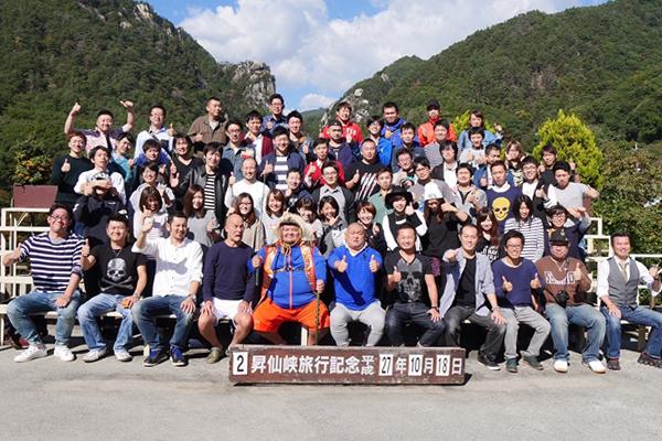 2015年 社員旅行